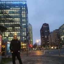 Mikheil, 51 год, хочет пообщаться, в г.Варшава