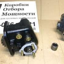 Коробка Отбора Мощности TF18001P (UNI) на а/м КАМАЗ, в Челябинске