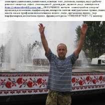 Виталя, 53 года, хочет познакомиться, в г.Запорожье