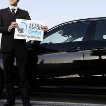 Аренда автомобилей всех видов, в г.Астана