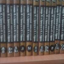 Книги, в Тимашевске