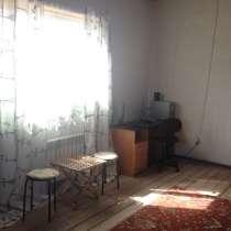 Часть дома или целиком для большой семьи, в Бердске