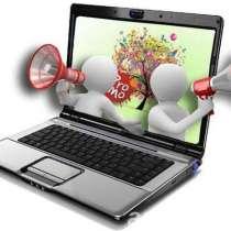 Размещение рекламы в соц-сетях и в интернете, в Уфе
