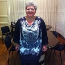 Ирина, 53 года, хочет найти новых друзей, в г.Кокшетау