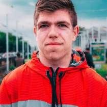 Виталий Дорошенко, 50 лет, хочет найти новых друзей – шукаю дівчину, в г.Золотоноша