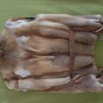 Крутой лисий жилет (дикая лиса), в Москве