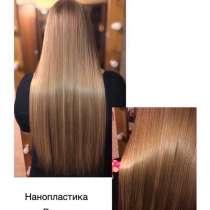 Процедуры для волос, в Владимире