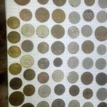 Продам монеты СССР и др, в Тихорецке