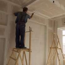 Выполнение работ строительной бригадой, в г.Днепропетровск