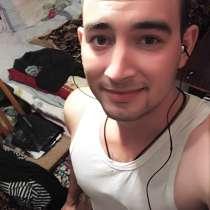 Артём, 23 года, хочет пообщаться, в Симферополе