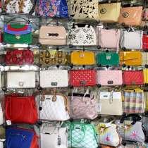 Онлайн магазин дамских сумок, кошельков, клатчей, рюкзаков, в г.Душанбе