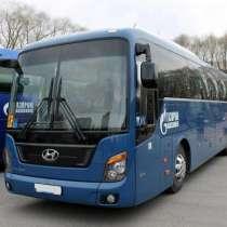 Ford Transit, в Екатеринбурге