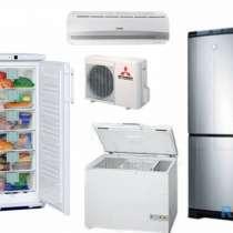 Устои кондиционер, холодильник 907452945, в г.Душанбе