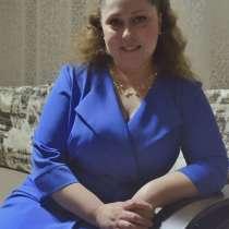 Ольга, 40 лет, хочет познакомиться – Ольга, 40 лет, хочет познакомиться, в г.Барановичи