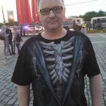 Валентин, 45 лет, хочет познакомиться – Ищу спутницу для жизни, в г.Борисов