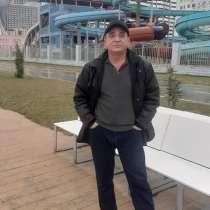 Тарлан, 51 год, хочет познакомиться – Познакомича с женшиной, в Москве