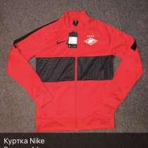 Спортивка Nike, в Москве