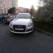 Авто Audi Q7 4L рестайлинг, в г.Минск