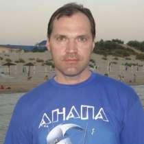 Андрей, 33 года, хочет пообщаться, в Москве