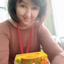 Лена, 49 лет, хочет пообщаться, в г.Бишкек