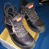 Безопасная обувь Lahti pro, в г.Варшава