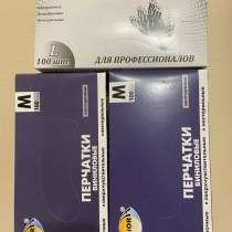 Перчатки виниловые, нитриловые, в Новосибирске