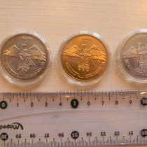 """Памятная монета """"1 СТАК""""(набор из 3 разных сплавов),ЛМД 1991, в г.Ереван"""