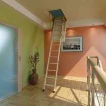 Чердачные лестницы фирмы FAKRO, в Раменское