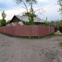 Продам или обменяю дом в Люботине, в г.Харьков