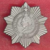 СССР муляж орден Кутузова 3 степени, в Орле