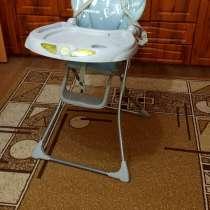 Детский стульчик, в г.Костанай