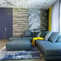 Дизайн интерьера, в г.Париж