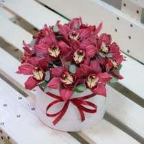 Доставка цветов и букетов Днепр - Цветы с доставкой на дом, в г.Днепропетровск