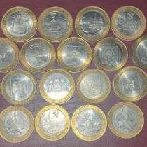 Монеты, в Брянске