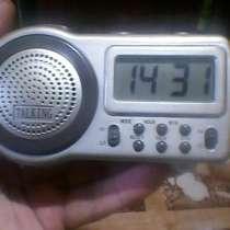 Продам говорящие часы-будильник 350 руб, в г.Макеевка