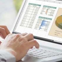 Программирование в Excel, в Краснодаре