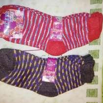 Новые носки мягкие р.36-38 Есть в наличии 4 пары, в Москве