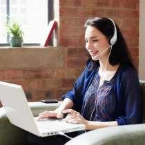 Помощник в онлайн офис, в Саратове