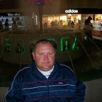 Сергей, 40 лет, хочет пообщаться, в г.Либерец