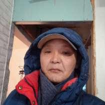 Инкубский келиндер болсо, в г.Бишкек