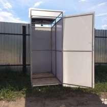 Садовый душ, в Серпухове