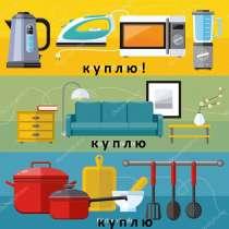 Куплю любую б/у мебель ! Спальные гарнитуры, столы, в г.Бишкек