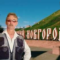 Ищу женщину 45 - 50 лет, в Нижнем Новгороде