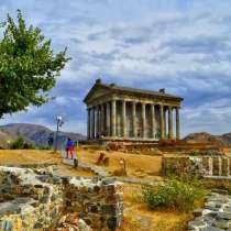 Экскурсионные туры в Армении, в г.Ереван