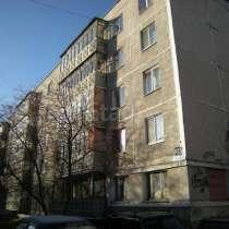 Продаётся 3-х комнатная квартира, в Екатеринбурге