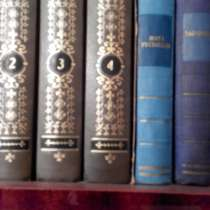 Книги б/у, в г.Караганда