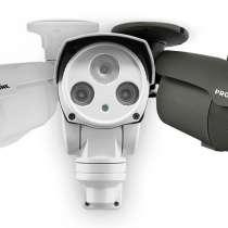 Установка камер видео наблюдения, в г.Астана