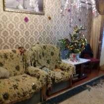 Меняю квартиру на дом, в Армянске