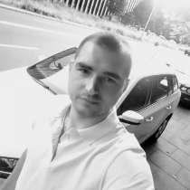 Андрей, 30 лет, хочет познакомиться – Андрей, 30 лет, хочет пообщаться, в г.Варшава