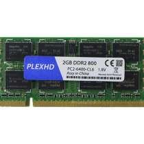 Память для ноутбука DDR2 2GB, в Белгороде